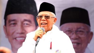 Ahok Dewan Pengawas KPK, Ma'ruf Amin: Bunyinya Ada